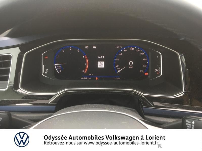 Photo 10 de l'offre de VOLKSWAGEN Polo 1.0 TSI 95ch United Euro6d-T à 17290€ chez Odyssée Automobiles - Volkswagen Lorient