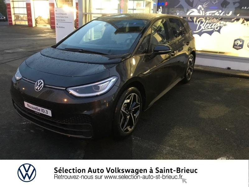 Volkswagen ID.3 204ch Tech Electrique gris manganese Occasion à vendre