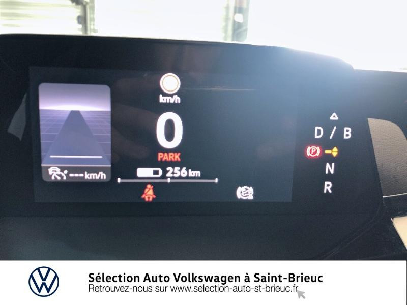 Photo 8 de l'offre de VOLKSWAGEN ID.4 204ch 1st Max à 51990€ chez Sélection Auto - Volkswagen Saint Brieuc