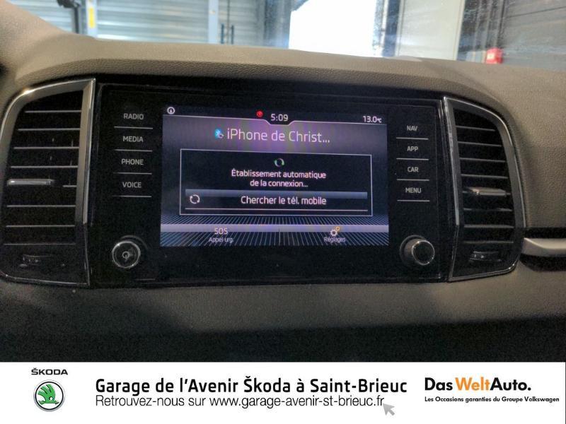 Photo 12 de l'offre de SKODA Karoq 1.5 TSI ACT 150ch Style DSG Euro6d-T à 27990€ chez Sélection Auto - Volkswagen Saint Brieuc