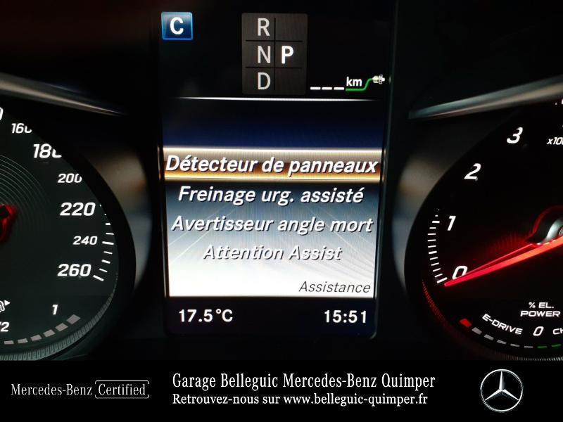 Photo 22 de l'offre de MERCEDES-BENZ GLC 350 e 211+116ch Fascination 4Matic 7G-Tronic plus à 41490€ chez Garage Belleguic - Mercedes-Benz Quimper