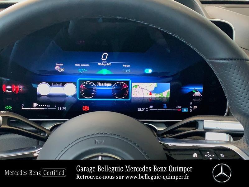 Photo 22 de l'offre de MERCEDES-BENZ Classe S 400 d 330ch AMG Line 4Matic 9G-Tronic à 119900€ chez Garage Belleguic - Mercedes-Benz Quimper