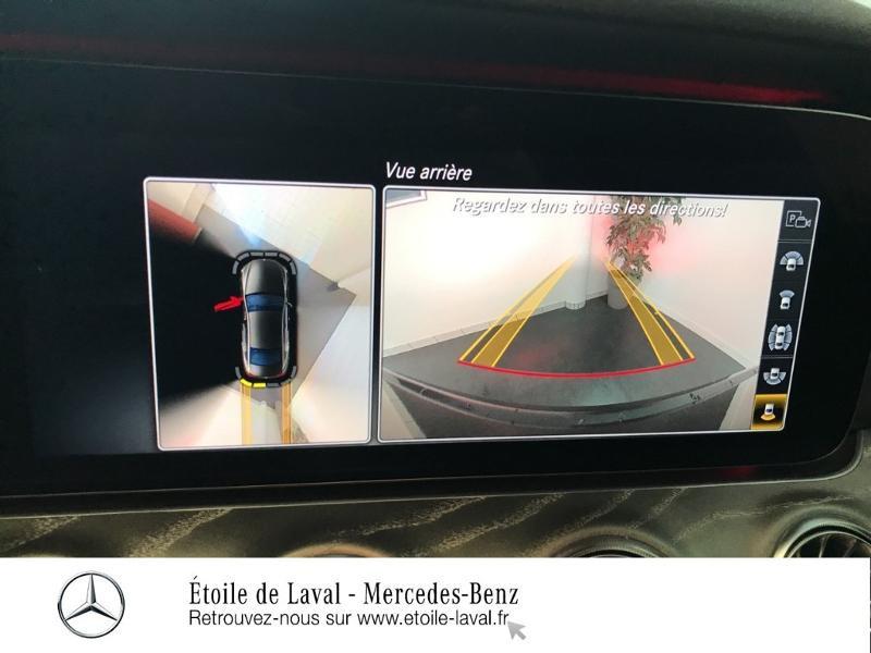 Photo 27 de l'offre de MERCEDES-BENZ Classe CLS 400 d 340ch AMG Line+ 4Matic 9G-Tronic Euro6d-T à 73890€ chez Etoile de Laval – Mercedes-Benz Laval