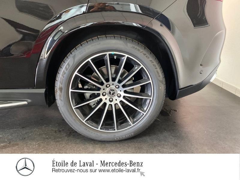 Photo 18 de l'offre de MERCEDES-BENZ GLE 300 d 245ch AMG Line 4Matic 9G-Tronic à 92290€ chez Etoile de Laval – Mercedes-Benz Laval