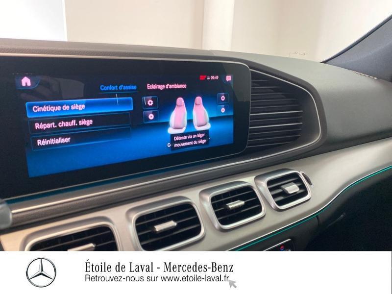 Photo 27 de l'offre de MERCEDES-BENZ GLE 300 d 245ch AMG Line 4Matic 9G-Tronic à 92290€ chez Etoile de Laval – Mercedes-Benz Laval