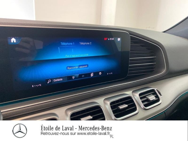 Photo 26 de l'offre de MERCEDES-BENZ GLE 300 d 245ch AMG Line 4Matic 9G-Tronic à 92290€ chez Etoile de Laval – Mercedes-Benz Laval