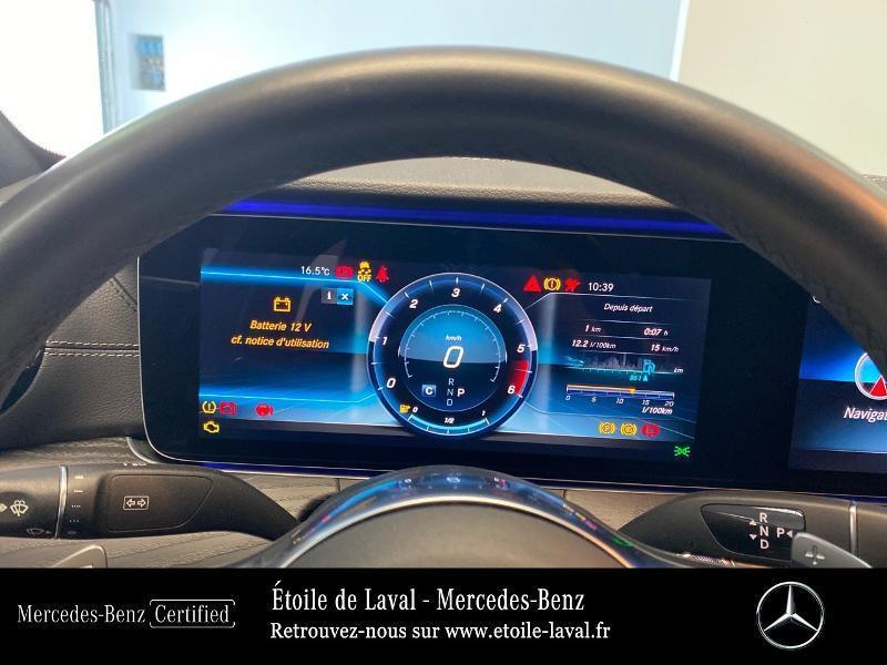 Photo 21 de l'offre de MERCEDES-BENZ Classe E 220 d 194ch AMG Line 9G-Tronic à 42890€ chez Etoile de Laval – Mercedes-Benz Laval