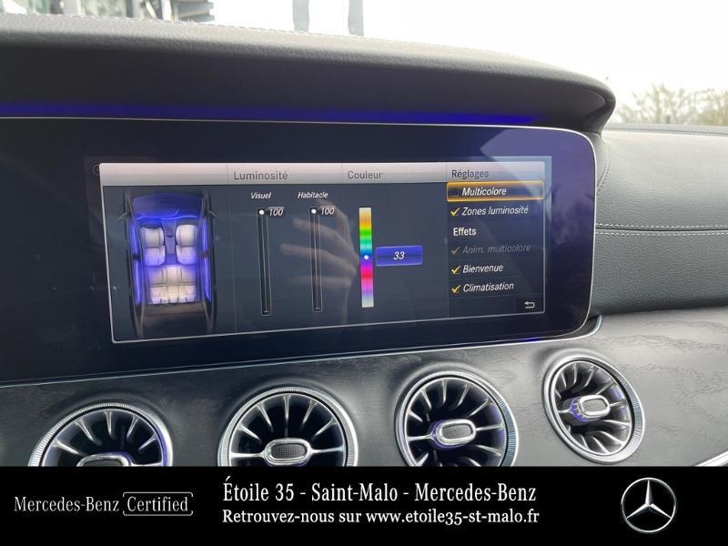 Photo 17 de l'offre de MERCEDES-BENZ Classe E Coupe 220 d 194ch AMG Line 9G-Tronic à 49890€ chez Etoile 35 - Mercedes-Benz St Malo
