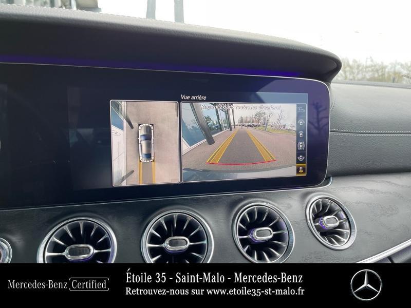 Photo 14 de l'offre de MERCEDES-BENZ Classe E Coupe 220 d 194ch AMG Line 9G-Tronic à 49890€ chez Etoile 35 - Mercedes-Benz St Malo