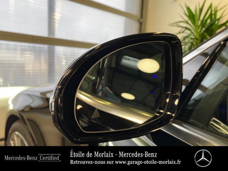 Photo 29 de l'offre de MERCEDES-BENZ Classe S 400 d 330ch AMG Line 4Matic 9G-Tronic à 126990€ chez Etoile de Morlaix - Mercedes-Benz Morlaix