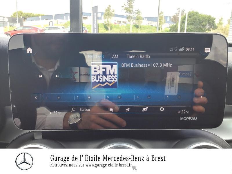 Photo 21 de l'offre de MERCEDES-BENZ GLC Coupe 300 258ch EQ Boost AMG Line 4Matic 9G-Tronic Euro6d-T-EVAP-ISC à 63990€ chez Garage de l'Étoile - Mercedes-Benz Brest
