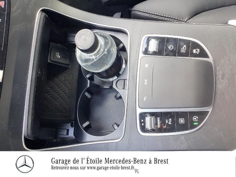 Photo 23 de l'offre de MERCEDES-BENZ GLC Coupe 300 258ch EQ Boost AMG Line 4Matic 9G-Tronic Euro6d-T-EVAP-ISC à 63990€ chez Garage de l'Étoile - Mercedes-Benz Brest