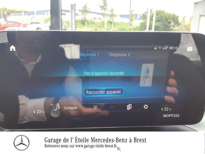 Photo 20 de l'offre de MERCEDES-BENZ GLC Coupe 300 258ch EQ Boost AMG Line 4Matic 9G-Tronic Euro6d-T-EVAP-ISC à 63990€ chez Garage de l'Étoile - Mercedes-Benz Brest