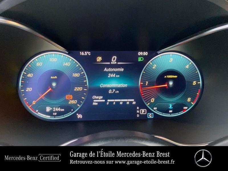Photo 9 de l'offre de MERCEDES-BENZ Classe C Coupe 220 d 194ch AMG Line 9G-Tronic Euro6d-T à 43890€ chez Garage de l'Étoile - Mercedes-Benz Brest