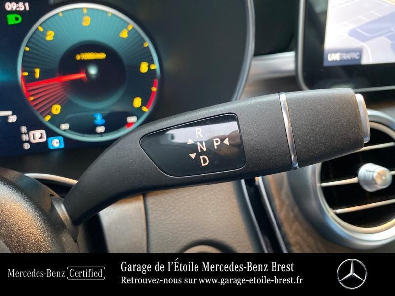 Photo 10 de l'offre de MERCEDES-BENZ Classe C Coupe 220 d 194ch AMG Line 9G-Tronic Euro6d-T à 43890€ chez Garage de l'Étoile - Mercedes-Benz Brest