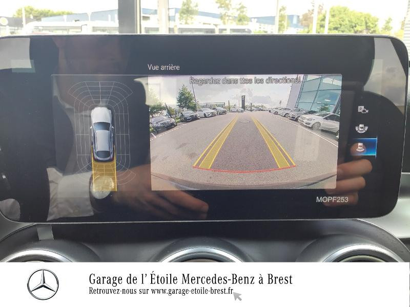 Photo 24 de l'offre de MERCEDES-BENZ GLC Coupe 300 258ch EQ Boost AMG Line 4Matic 9G-Tronic Euro6d-T-EVAP-ISC à 63990€ chez Garage de l'Étoile - Mercedes-Benz Brest