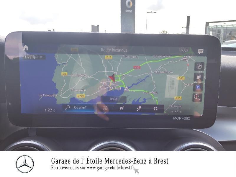 Photo 8 de l'offre de MERCEDES-BENZ GLC Coupe 300 258ch EQ Boost AMG Line 4Matic 9G-Tronic Euro6d-T-EVAP-ISC à 63990€ chez Garage de l'Étoile - Mercedes-Benz Brest
