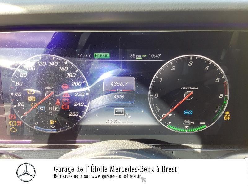 Photo 9 de l'offre de MERCEDES-BENZ Classe E 300 de 194+122ch AMG Line 9G-Tronic Euro6d-T-EVAP-ISC à 53990€ chez Garage de l'Étoile - Mercedes-Benz Brest
