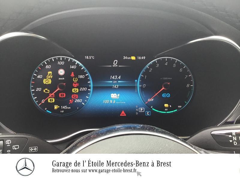 Photo 9 de l'offre de MERCEDES-BENZ GLC 300 e 211+122ch AMG Line 4Matic 9G-Tronic Euro6d-T-EVAP-ISC à 67990€ chez Garage de l'Étoile - Mercedes-Benz Brest