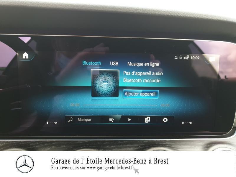 Photo 23 de l'offre de MERCEDES-BENZ Classe E Coupe 220 d 194ch AMG Line 9G-Tronic à 65990€ chez Garage de l'Étoile - Mercedes-Benz Brest