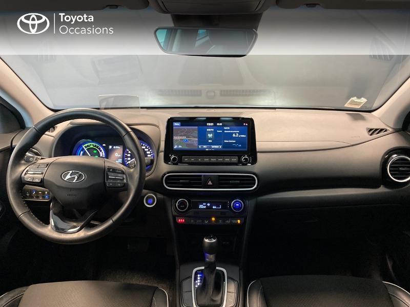 Photo 12 de l'offre de HYUNDAI Kona 1.6 GDi hybrid 141ch Edition 1 DCT-6 Euro6d-T EVAP à 21990€ chez Altis - Toyota Lorient