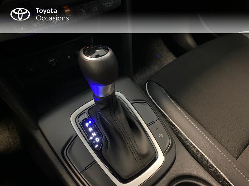 Photo 14 de l'offre de HYUNDAI Kona 1.6 GDi hybrid 141ch Edition 1 DCT-6 Euro6d-T EVAP à 21990€ chez Altis - Toyota Lorient