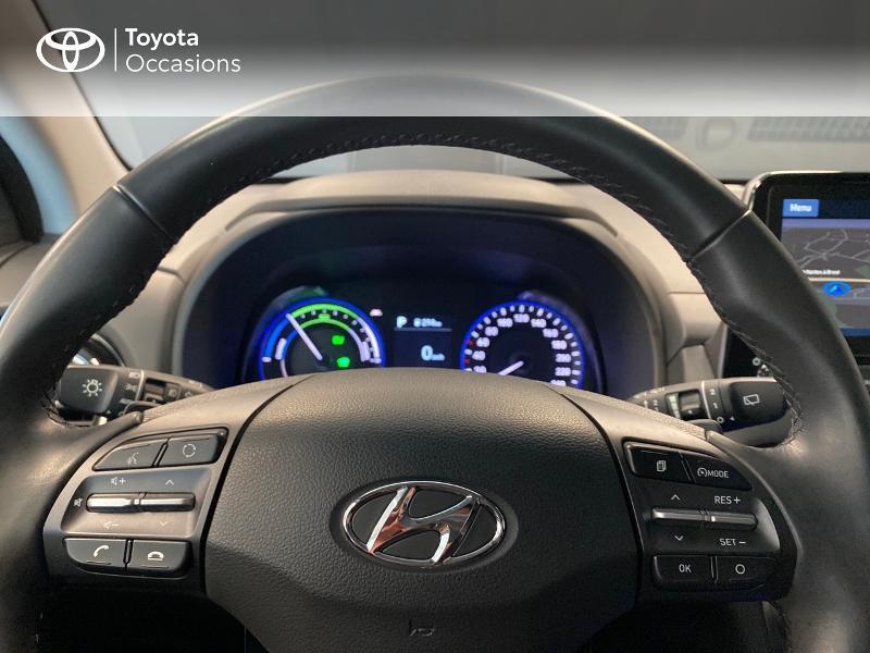 Photo 9 de l'offre de HYUNDAI Kona 1.6 GDi hybrid 141ch Edition 1 DCT-6 Euro6d-T EVAP à 21990€ chez Altis - Toyota Lorient