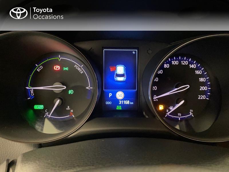 Photo 9 de l'offre de TOYOTA C-HR 122h Edition 2WD E-CVT RC18 à 20490€ chez Altis - Toyota Lorient