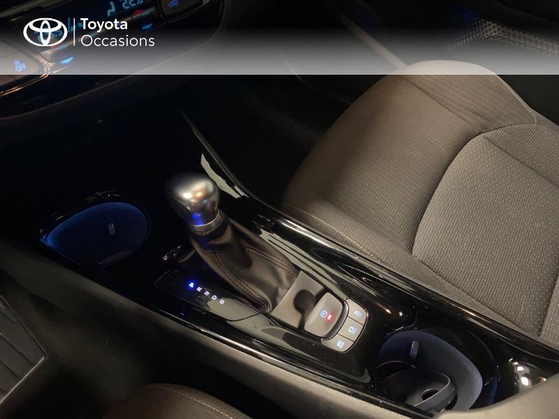Photo 14 de l'offre de TOYOTA C-HR 122h Edition 2WD E-CVT RC18 à 20490€ chez Altis - Toyota Lorient