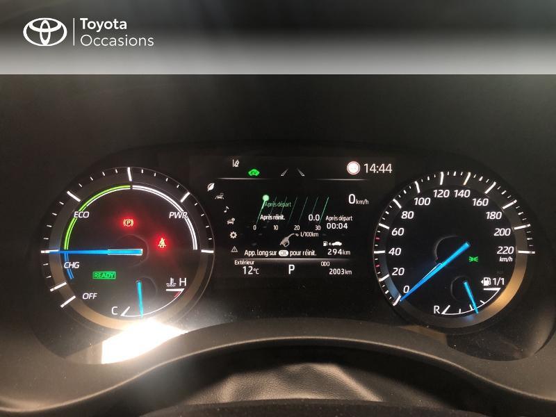 Photo 13 de l'offre de TOYOTA Highlander Hybrid 248ch Lounge AWD-I à 58990€ chez Altis - Toyota Lorient