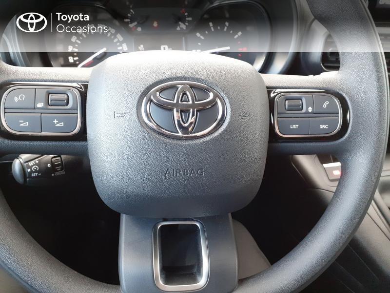 Photo 20 de l'offre de TOYOTA ProAce City Medium 100 D-4D Business à 17990€ chez Altis - Toyota Lorient