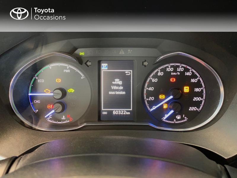 Photo 18 de l'offre de TOYOTA Yaris 100h Collection 5p à 12980€ chez Altis - Toyota Lorient