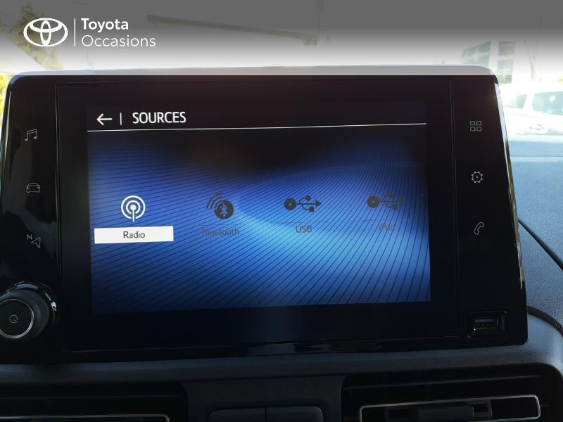 Photo 15 de l'offre de TOYOTA PROACE CITY Verso Medium 1.5 100 D-4D Design à 28190€ chez Altis - Toyota Lorient