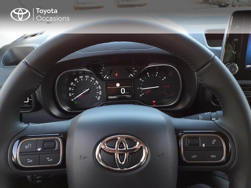 Photo 13 de l'offre de TOYOTA PROACE CITY Verso Medium 1.5 100 D-4D Design à 28190€ chez Altis - Toyota Lorient