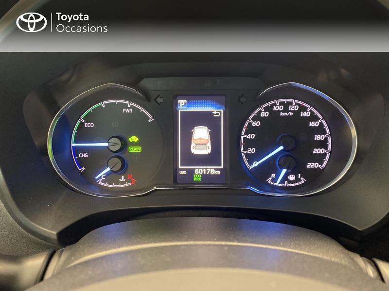 Photo 13 de l'offre de TOYOTA Yaris 100h Dynamic 5p MY19 à 13980€ chez Altis - Toyota Lorient