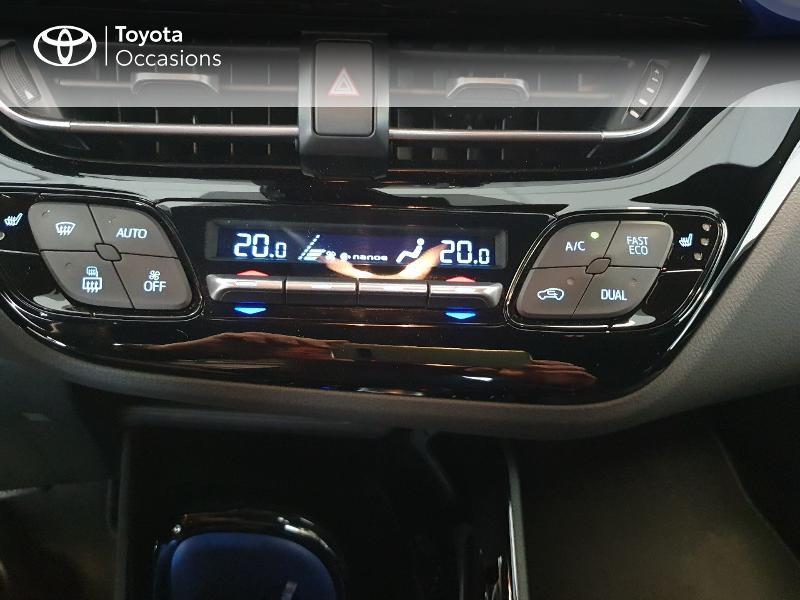 Photo 20 de l'offre de TOYOTA C-HR 184h Graphic 2WD E-CVT MC19 à 27980€ chez Altis - Toyota Lorient