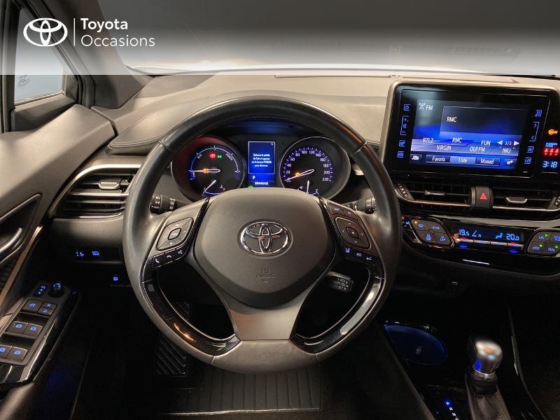 Photo 8 de l'offre de TOYOTA C-HR 122h Edition 2WD E-CVT RC18 à 20590€ chez Altis - Toyota Lorient