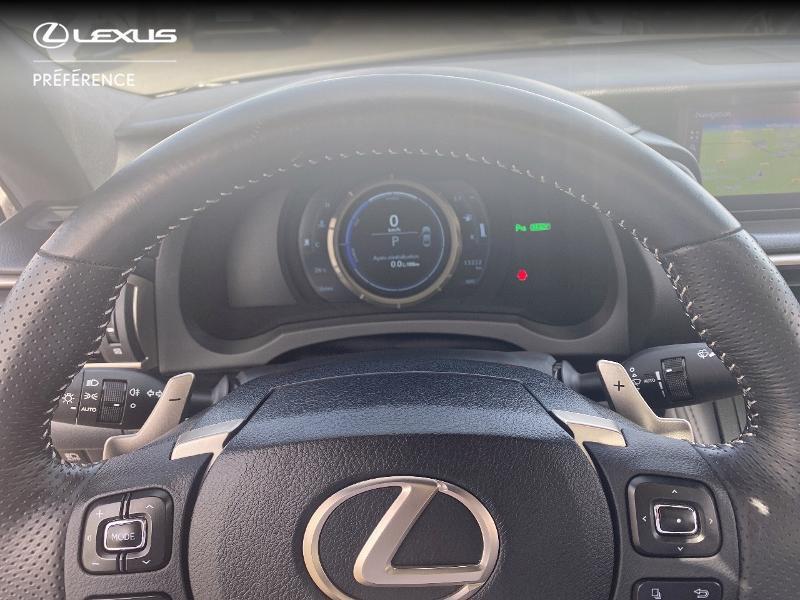 Photo 13 de l'offre de LEXUS RC 300h F SPORT Executive à 39980€ chez Altis - Toyota Vannes