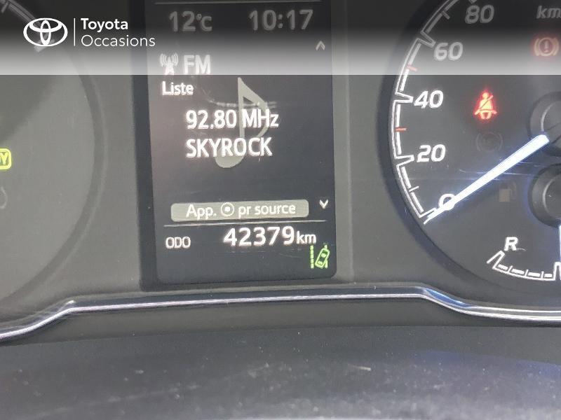 Photo 14 de l'offre de TOYOTA Yaris HSD 100h Dynamic 5p à 12890€ chez Altis - Toyota Vannes