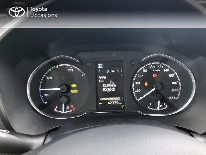 Photo 13 de l'offre de TOYOTA Yaris HSD 100h Dynamic 5p à 12890€ chez Altis - Toyota Vannes