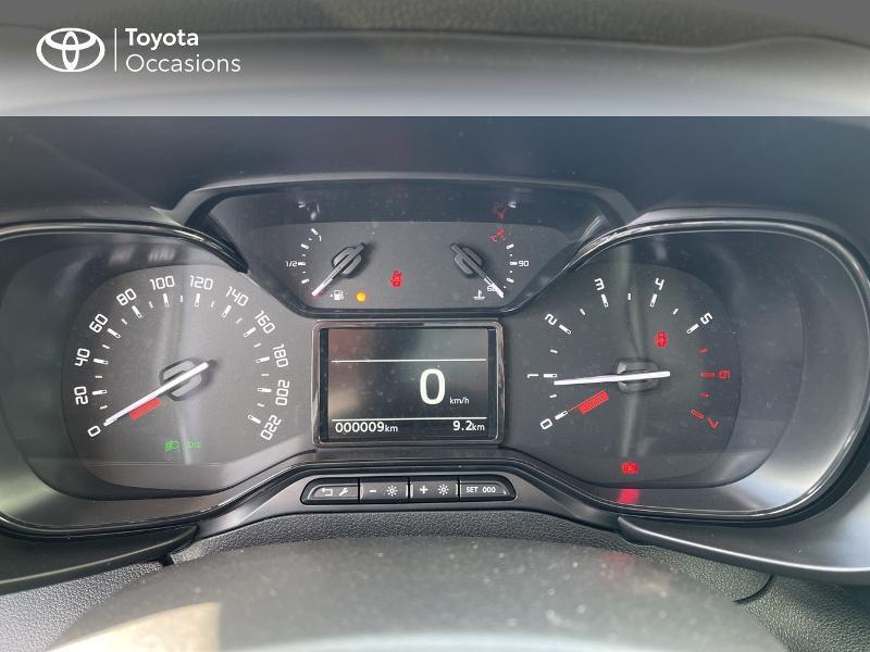 Photo 14 de l'offre de TOYOTA PROACE CITY Verso Medium 1.2 110 VVT-i Dynamic RC21 à 22900€ chez Altis - Toyota Vannes