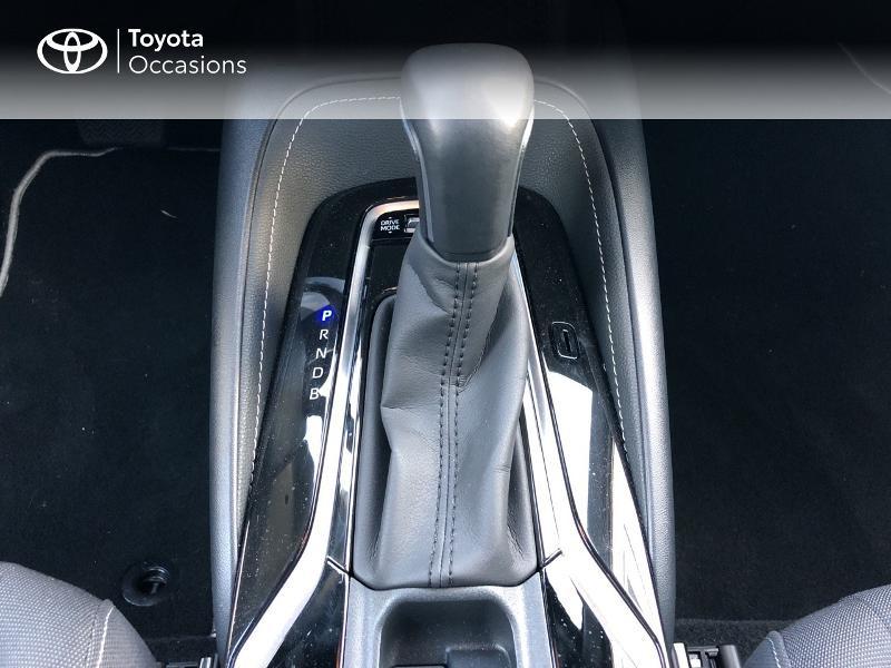 Photo 9 de l'offre de TOYOTA Corolla 122h Design à 22960€ chez Altis - Toyota Vannes