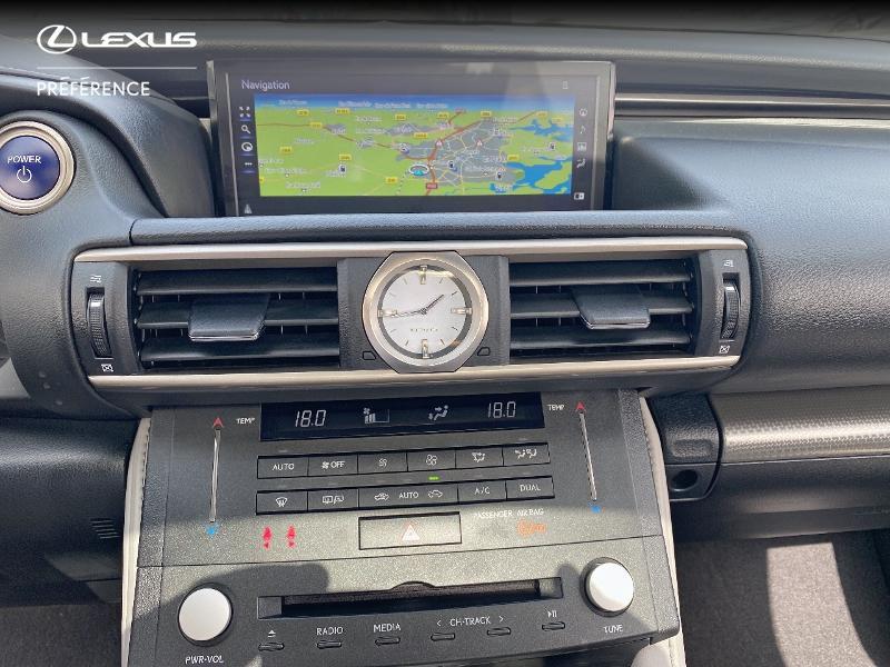 Photo 15 de l'offre de LEXUS RC 300h F SPORT Executive à 39980€ chez Altis - Toyota Vannes