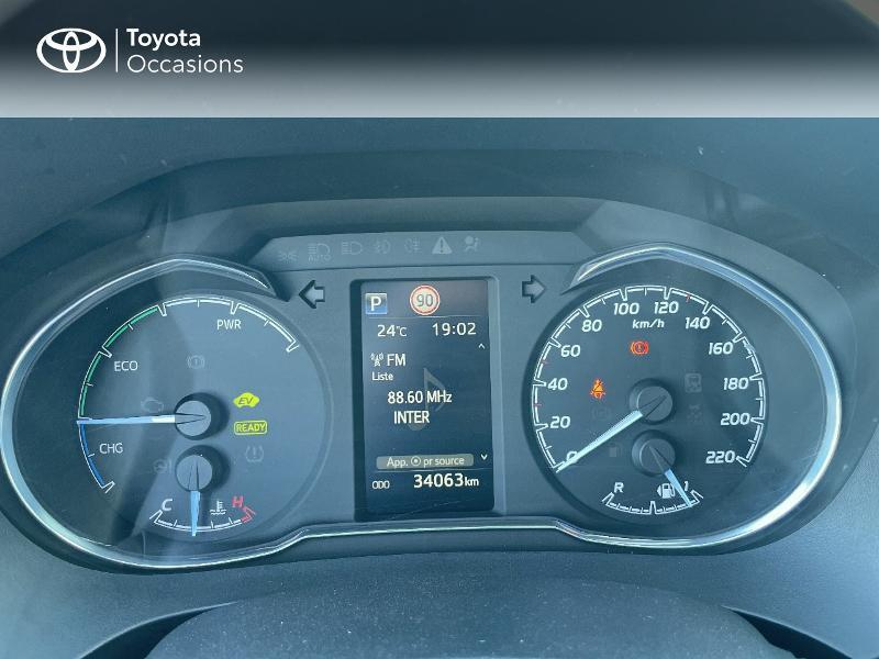 Photo 14 de l'offre de TOYOTA Yaris 100h Dynamic 5p RC18 à 15690€ chez Altis - Toyota Vannes