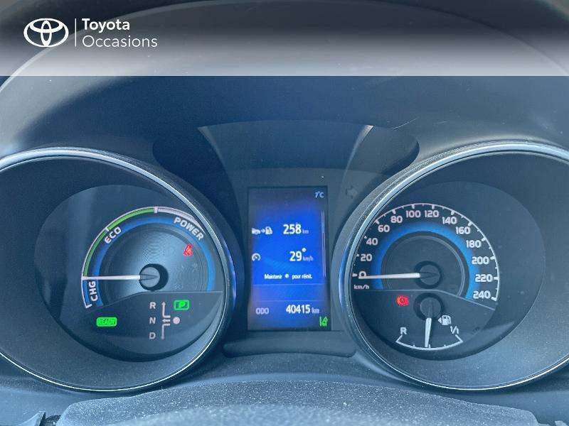 Photo 14 de l'offre de TOYOTA Auris HSD 136h Design à 15890€ chez Altis - Toyota Vannes