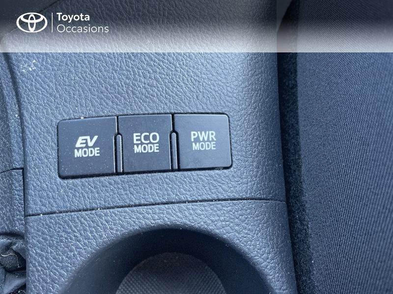 Photo 23 de l'offre de TOYOTA Auris HSD 136h Design à 15890€ chez Altis - Toyota Vannes