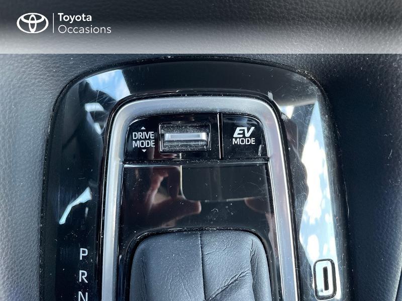 Photo 21 de l'offre de TOYOTA Corolla 122h Dynamic MY20 à 21980€ chez Altis - Toyota Vannes