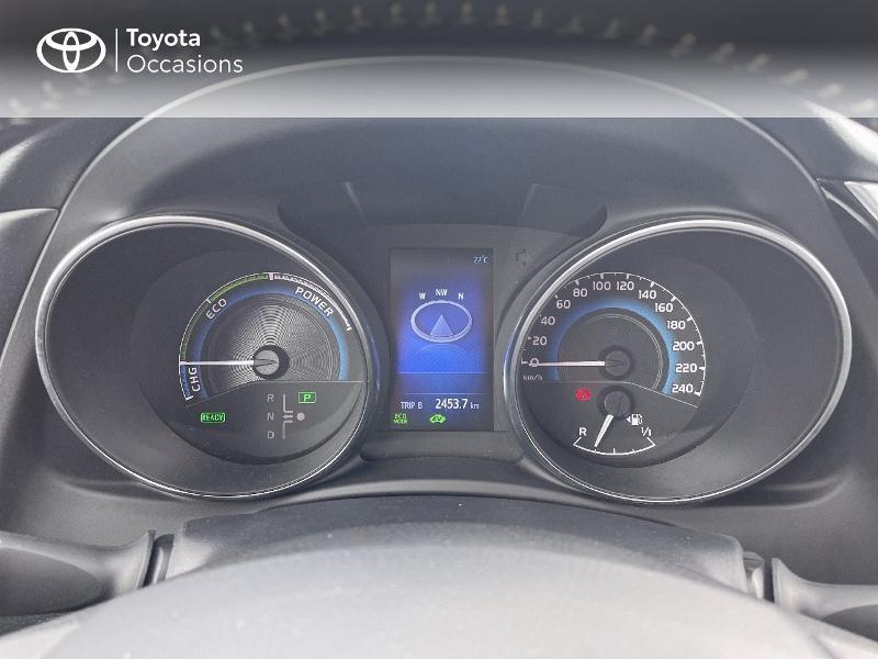Photo 14 de l'offre de TOYOTA Auris HSD 136h TechnoLine à 17980€ chez Altis - Toyota Vannes