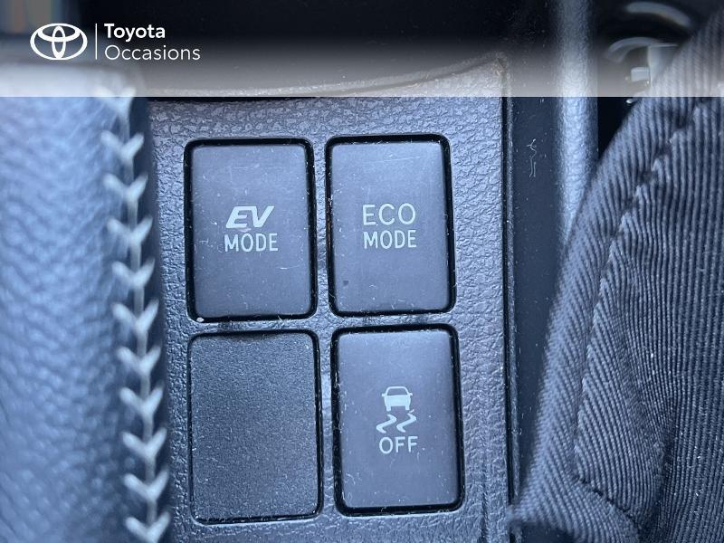 Photo 24 de l'offre de TOYOTA Yaris HSD 100h France 5p à 12590€ chez Altis - Toyota Vannes