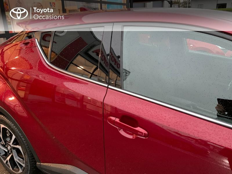 Photo 24 de l'offre de TOYOTA C-HR 122h Edition 2WD E-CVT RC18 à 21980€ chez Altis - Toyota Pontivy